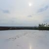 uitzicht vanaf het hoogste punt van de Archemerberg